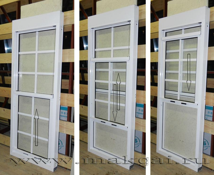 Вертикальные раздвижные окна